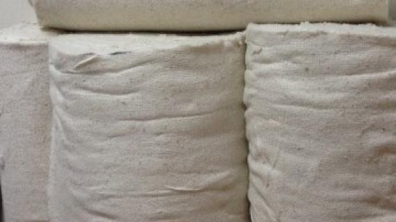 Где используют холстопрошивное полотно (ХПП)?